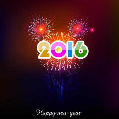 불꽃 놀이 배경 새해 복 많이 받으세요 2016