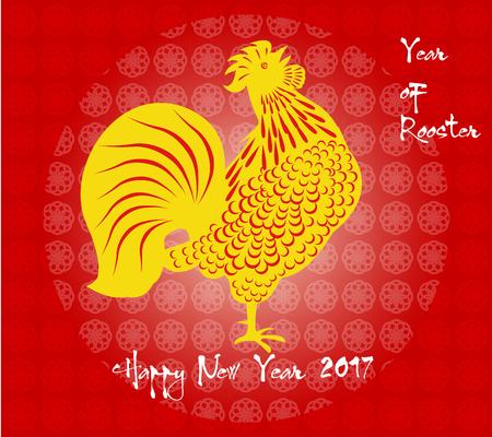 2017 Gelukkig Nieuwjaar wenskaart. Viering Chinees Nieuwjaar van de haan. nieuw maanjaar Stock Illustratie