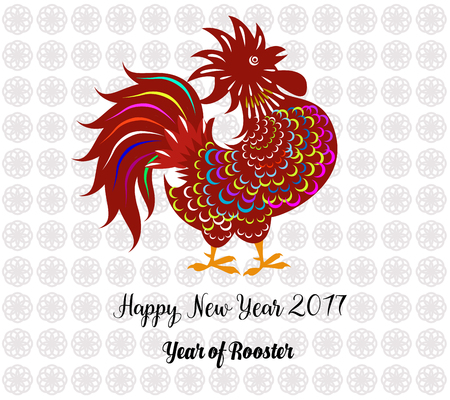 lunar: 2017 Happy New Year greeting card. Celebration Chinese New Year of the Rooster. lunar new year