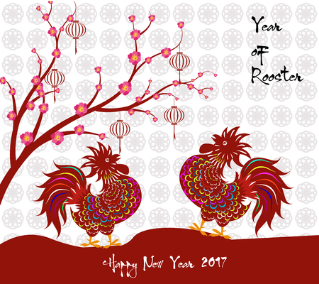 happy new year card: 2017 Happy New Year greeting card. Celebration Chinese New Year of the Rooster. lunar new year