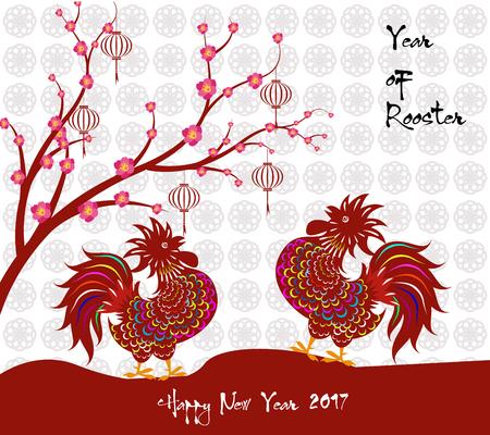 cultura: 2017 tarjeta de felicitación feliz año nuevo. Celebración del Año Nuevo Chino del Gallo. año Nuevo Lunar