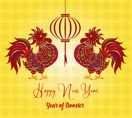 chinese new year card: 2017 Happy New Year greeting card. Celebration Chinese New Year of the Rooster. lunar new year