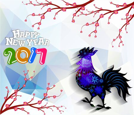 lunar new year: 2017 Happy New Year greeting card. Celebration Chinese New Year of the Rooster. lunar new year
