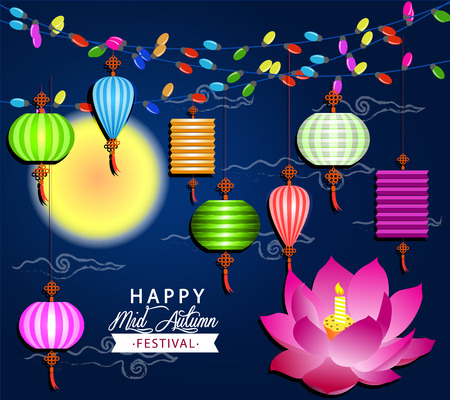 tanglung festival: Mid Autumn Festival vector with lotus lantern and plum blossom