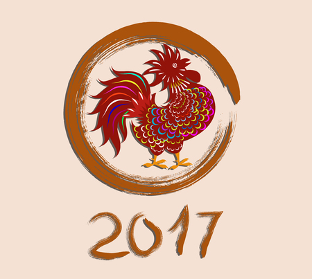 auspicious: Happy New Year 2017 year of rooster