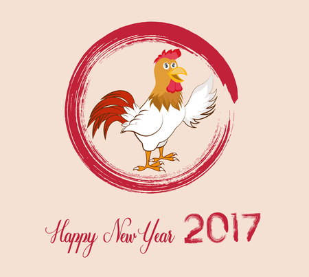 auspicious sign: Happy New Year 2017 year of rooster