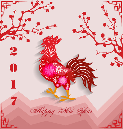 happy new year banner: Happy Chinese New Year 2017 of the Rooster - lunar -  with firecock and plum blossom Illustration