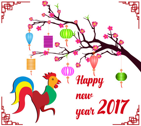 plum blossom: Happy Chinese New Year 2017 of the Rooster - lunar -  with firecock and plum blossom Illustration