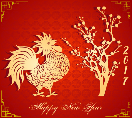 lunar new year: Happy Chinese New Year 2017 of the Rooster - lunar -  with firecock and plum blossom Illustration