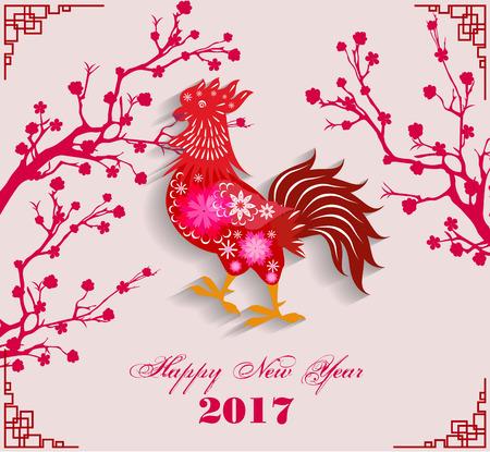 Gelukkig Chinees Nieuwjaar 2017 van de Haan - maan - met firecock en pruimenbloesem