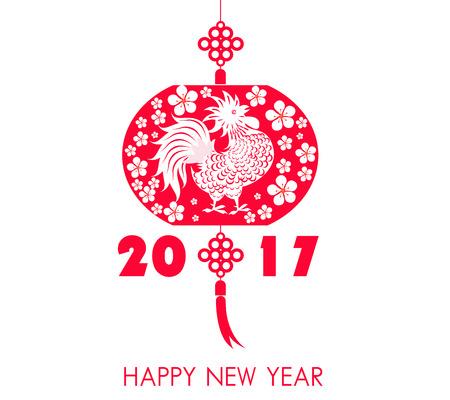 Gelukkig Chinees Nieuwjaar 2017 kaart is lantaarns