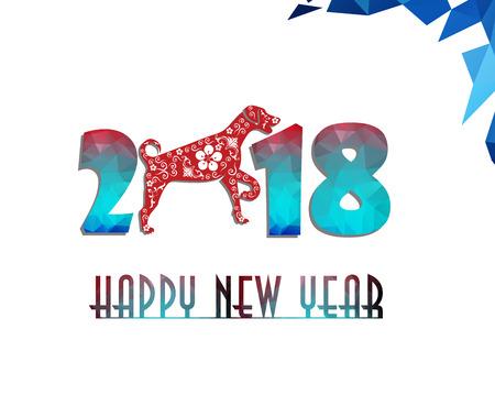幸せな中国の新年カード犬の 2018 年。