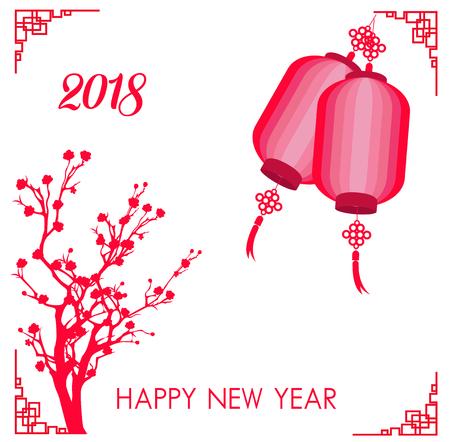 Gelukkige Chinese nieuwe jaar 2018 kaart - jaar van hond.