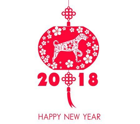 Gelukkig Chinees Nieuwjaar 2018 Kaart - Jaar van de hond.