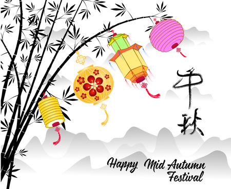 Traditionele achtergrond voor tradities van Chinese Mid Autumn Festival of Lantern Festival Stock Illustratie