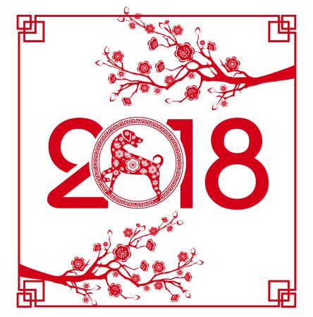 Gelukkig Nieuwjaar 2018 Borstel Feest Chinees Nieuwjaar van de hond. nieuw maanjaar.