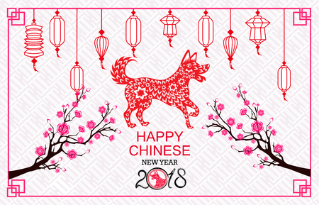 Gelukkig Chinees Nieuwjaar 2018 jaar van de hond. Nieuw maanjaar. Stock Illustratie