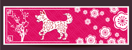 earthenware: Set Banners with Chinese New Year Dog, Blossom cherry Flowers, Lanterns.