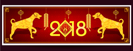 earthenware: Set Banners with Chinese New Year Dog, Blossom cherry Flowers, Lanterns