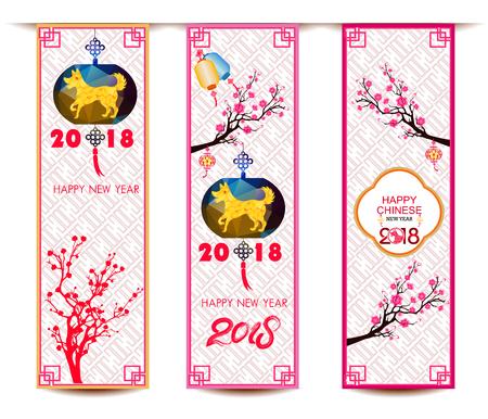 Set Banners Met Chinese Nieuwjaar Hond, Bloesem Kersen Bloemen, Lantaarns Stock Illustratie