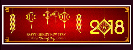 Set Banners with Chinese New Year Dog, Blossom cherry Flowers, Lanterns