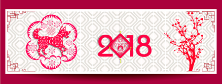 earthenware: Set Banners with Chinese New Year Dog, Blossom cherry Flowers