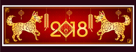 earthenware: Set Banners with Chinese New Year Dog, Blossom cherry , Lanterns
