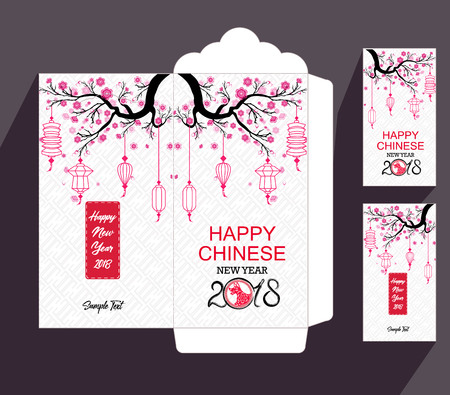 Chinese New Year red envelope flat icon, year of the dog 2018 矢量图像