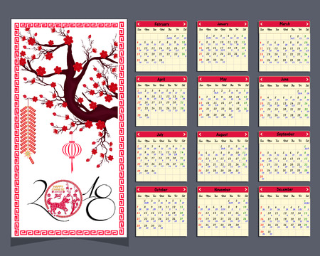 Lunar calendar, Chinese calendar for happy New year 2018 year of the dog. Illustration