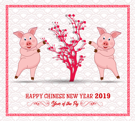 Happy  Chinese New Year  2019 year of the pig.  Lunar new year Illustration