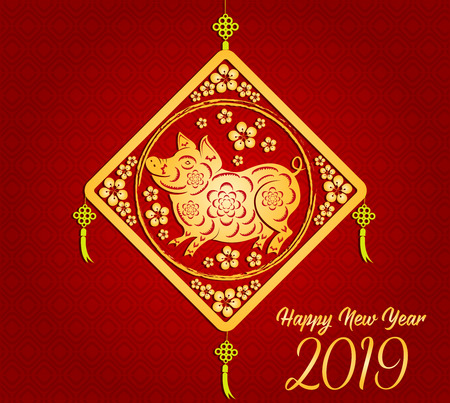 Happy  Chinese New Year  2019 year of the pig.  Lunar new year Illusztráció