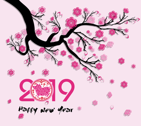 Happy  Chinese New Year  2019 year of the pig.  Lunar new year Çizim