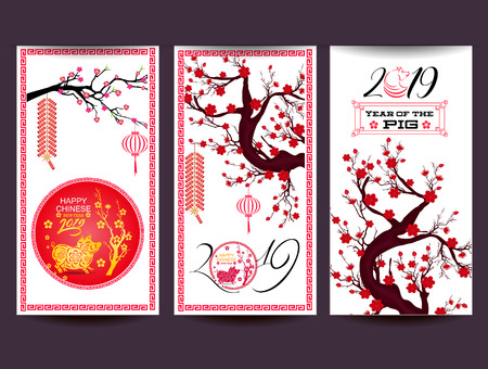 Set Banners for Chinese New Year of the pig 2019  イラスト・ベクター素材