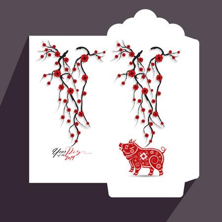Flache Ikone des roten Umschlags des chinesischen Neujahrs, Jahr des Schweins 2019