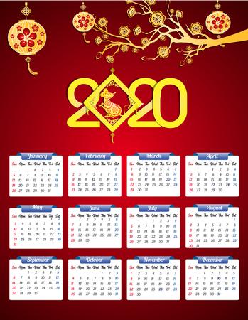 2020 Calendar for new year
