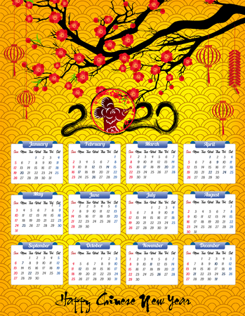 2020 Calendar for new year