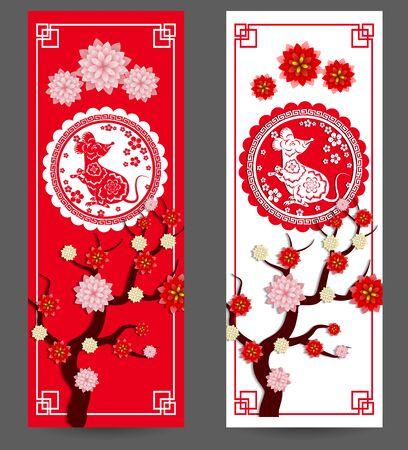 Frohes neues chinesisches Jahr 2020 Jahr des Rattenjahres der Maus Vektorgrafik