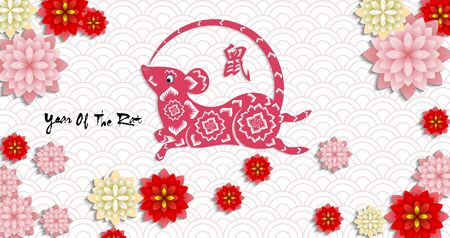 Happy Chinese New Year 2020 year of the rat paper cut style. lunar new year 2020. Иллюстрация