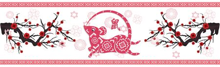 Happy Chinese New Year 2020 year of the rat paper cut style. lunar new year 2020