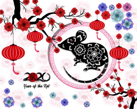 Chinese New Year 2020 year of the rat. flowers and asian elements. Zodiac concept for posters, banners, calendar Иллюстрация