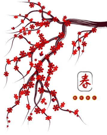 Happy Chinese New year. lunar new year . flowers and asian elements. Zodiac concept for posters, banners, calendar. ( Chinese Translation : happy new year)