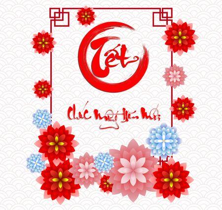 Happy vietnamese new year luna new year