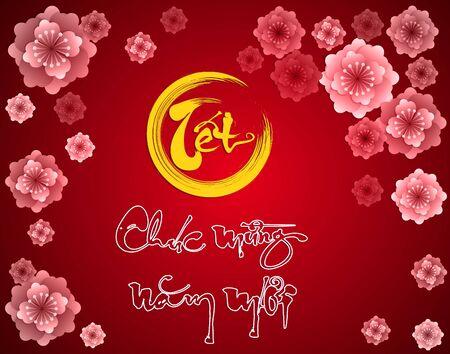 Happy vietnamese new year luna new year Ilustração Vetorial