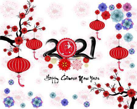 Frohes chinesisches neues jahr 2021 jahr der ochsenblume und asiatischen elementen mit handwerksstil im hintergrund