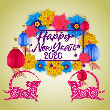 Happy chinese new year 2020 with colorful flower year of the rat. Векторная Иллюстрация