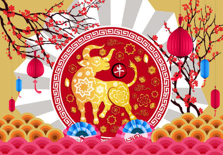 Happy chinese new year 2021 with cherry blossom flower year of the Ox