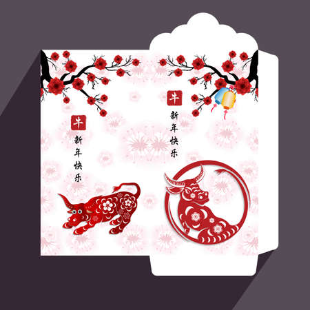 Envelopes for Happy chinese new year and luna new year 2021, year of the Ox