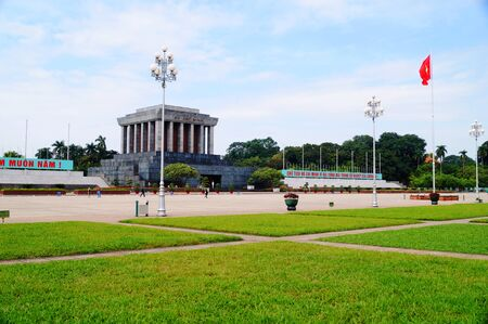 mausoleum: President Ho Chi Minh mausoleum 1