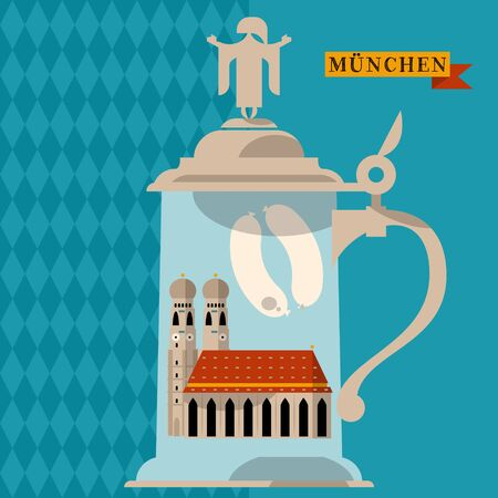 weisswurst: Mug of beer witch sights of Munich. Bavaria, Germany, Europe. Vector illustration