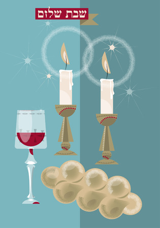 hebrew script: Shabbat shalom. Candles, kiddush cup and challah. Jewish traditions. Vector illustration
